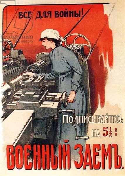 Russia: 'Everything for the war, war loan at 5.5 percent'. Russian World War I propaganda poster, 1916