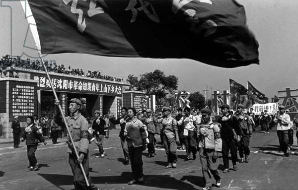 China: A scene from the Cultural Revolution (1966-1976) on the streets of Shenyang, August 1968