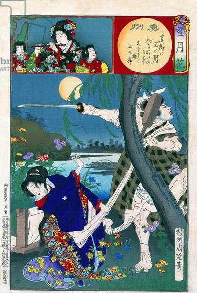Japan: Princess Nadeshiko is attacked by the bandit Tsuchikiro. Ukiyo-e woodblock print by (Toyohara) Yoshu Chikanobu (1838-1912)