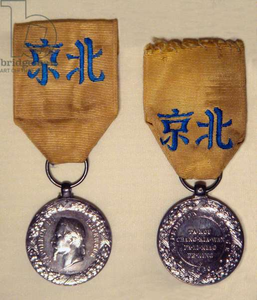 China: French medal for the China Campaign of 1861 (2nd Opium War); the Chinese reads 'Beijing'.
