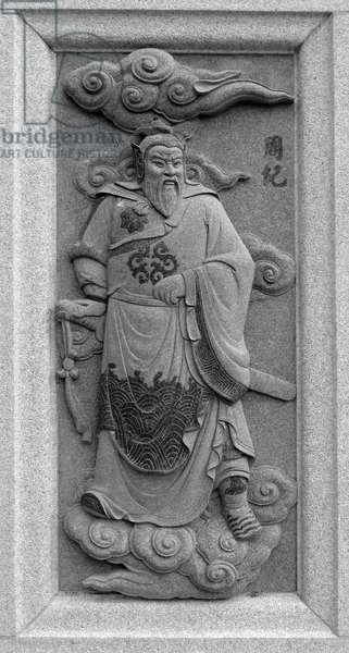 China: Carving of Zhou Ji, depicting his role in the 16th Century Ming Dynasty novel <i>Fengshen Yanyi</i> ('Investiture of the Gods'). From Ping Sien Si Temple, Pasir Panjang Laut