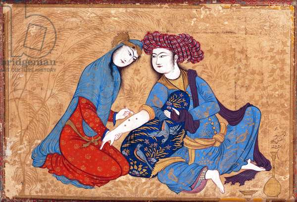 Iran/Persia: Two lovers, the woman making burn marks on the man's arm as an indication of devotion and loyalty. Afzal al-Husayni, 1648