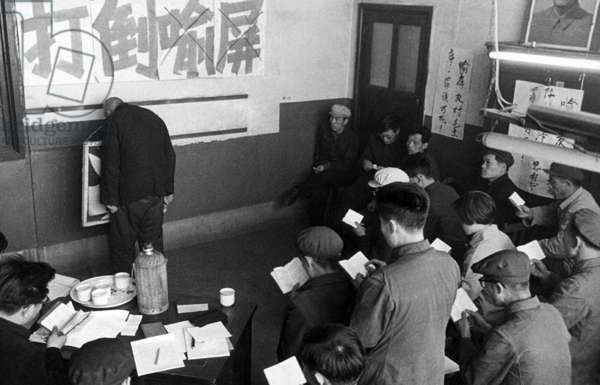 China: Persecution of a 'Capitalist Roader', Cultural Revolution (1966-1976), 1967