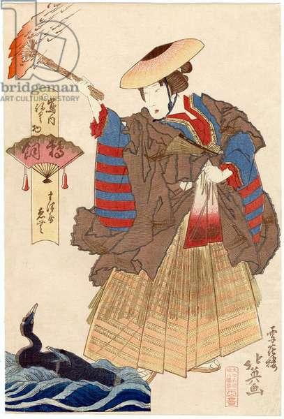 Japan: 'Emu of the Matsuya Clan cormorant fishing.' From the series 'Costume Parade of the Shimanouchi Quarter' (Shimanouchi nerimono), Shunbaisai Hokuei (fl. c. 1824-1837), 1836