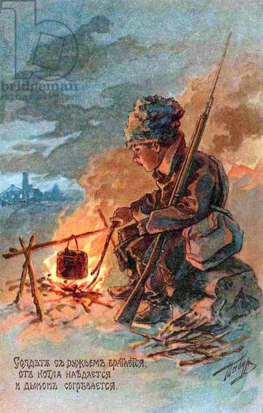 Russia: A young boy portrayed as a soldier boiling a kettle in the snow. Russian World War I propaganda poster