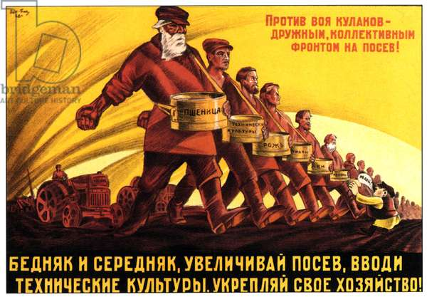 Russia: 'Against the Kulak's Howl - A Concerted, Collective Front to Sow!'. Revolutionary poster, 1920s