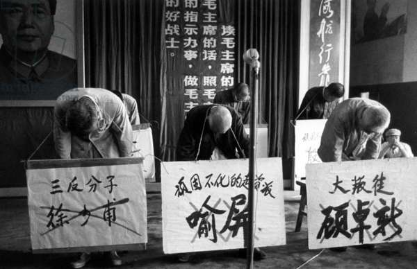 China: A scene from the Cultural Revolution (1966-1976) - criticism of 'Capitalist Roaders', 1966