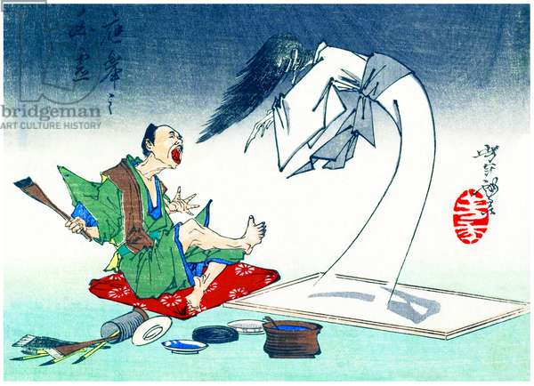 Japan: The artist Maruyama Okyo (1733-1795), well known for his true-to-life paintings, paints a ghost so realistically that it 'comes to life' and frightens him, 1882