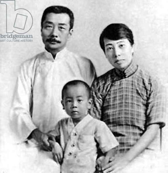 China: Writer and Novelist Lu Xun with his wife Guang Ping and son Haiying, Shanghai, c. 1934