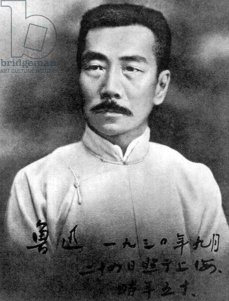 China: The Chinese writer Lu Xun (1881-1936)
