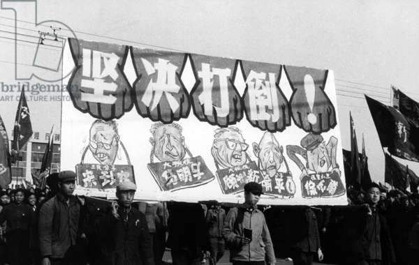 China: Denouncing 'Rightists', a scene from the Cultural Revolution (1966-1976), 1968