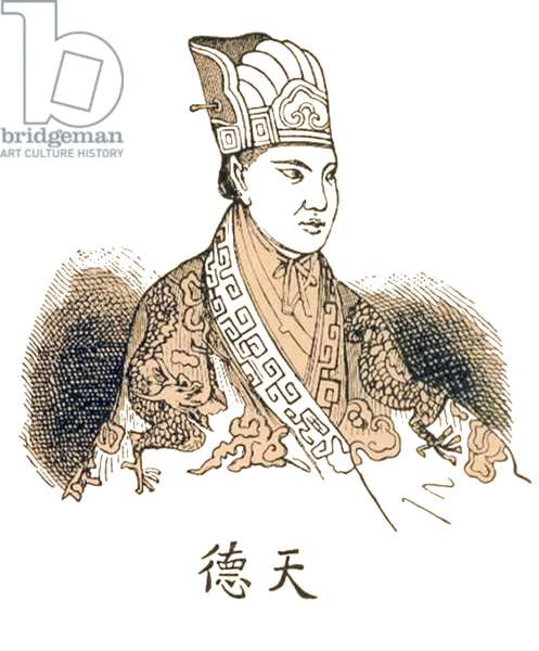 China: Hong Xiuquan (1 January 1814 - 1 June 1864), leader and 'Heavenly King' of the of the self-styled Taiping Heavenly Kingdom, better known as the Taiping Rebellion (1850-1864). The Chinese characters below his image read 'Tian De' or Heavenly Virtue'
