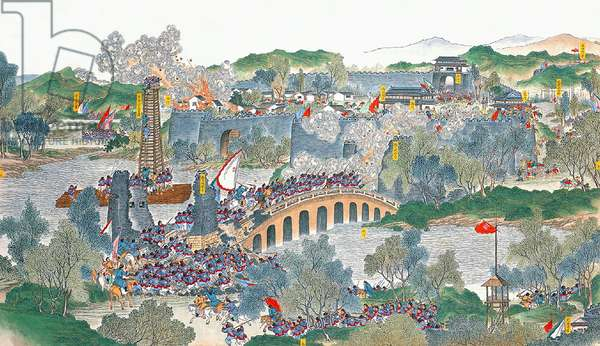 China: Qing forces capturing Ruichou City (Taiping Rebellion, 1850-1864)