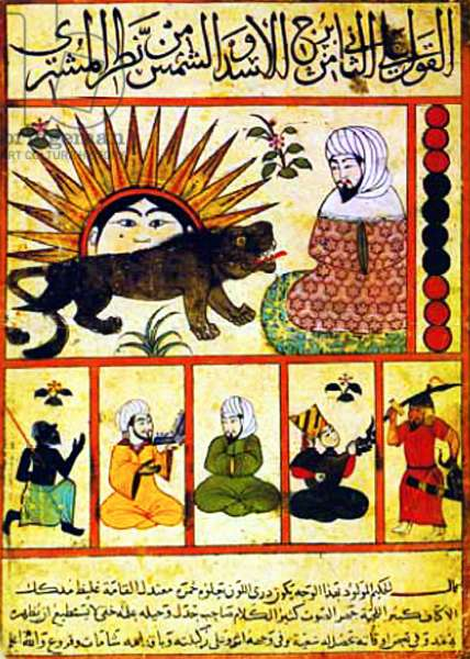 Iran / Persia / Afghanistan: Sun and lion symbols from an astrological treatise by Abu Ma'shar Ibn Balkhi, 850 CE