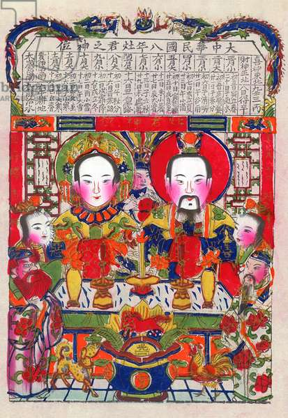China: The Kitchen God Zao Jun ('stove master'), also called Zao Shen ('stove god' or 'stove spirit'), together with his wife.
