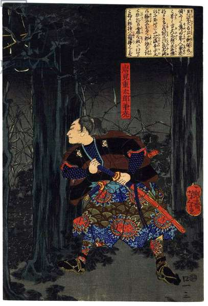 Japan: Iwami Shigetaro saving a beauty from baboons, right panel of tryptych. Tsukiokoa Yoshitoshi (1839-1892), 1886