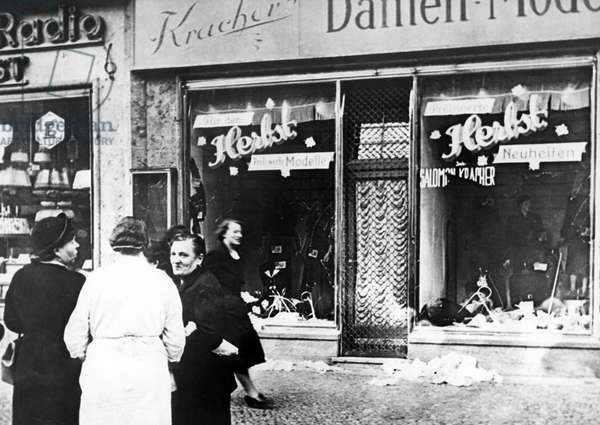 Germany: Jewish-owned shop destroyed by Nazis during Kristallnacht, November 1938 (b/w photo)