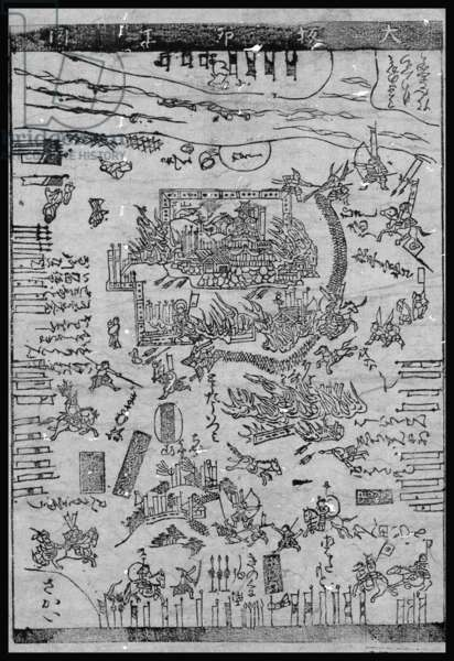 Japan: The siege of Osaka Castle (1615). A commercial newssheet of the Edo period sold to report the fall of Osaka Castle.