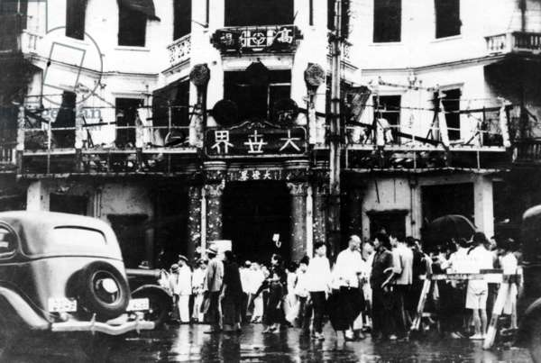 China: The bomb damaged entrance to The Great World entertainment complex, a consequence of the Battle of Shanghai (1937).
