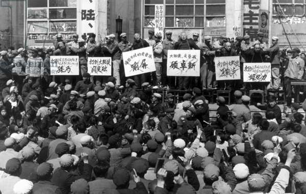 China: A meeting to denounce 'Rightists' and 'Capitalist Roaders', scene from the Cultural Revolution (1966-1967), c. 1968