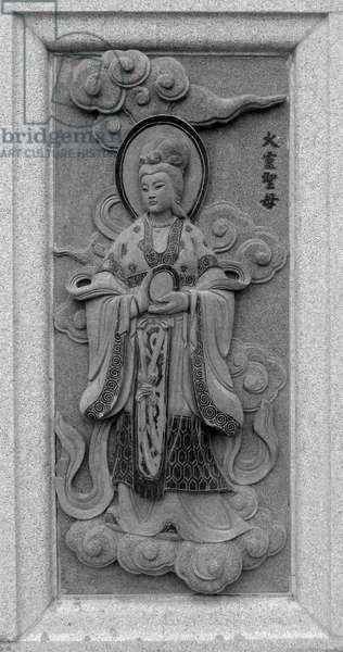 China: Carving of Huoling Shengmu (Mother Fire Spirit), depicting her role in the 16th Century Ming Dynasty novel