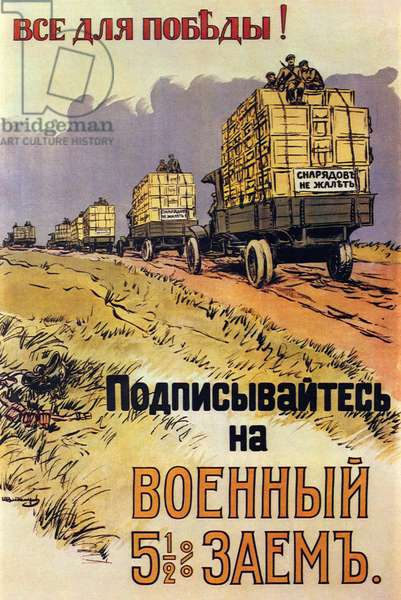 Russia: 'Subscribe to the military 5.5% loan. All for Victory!'. Russian World War I propaganda poster, Ivan Valadimirov, 1916