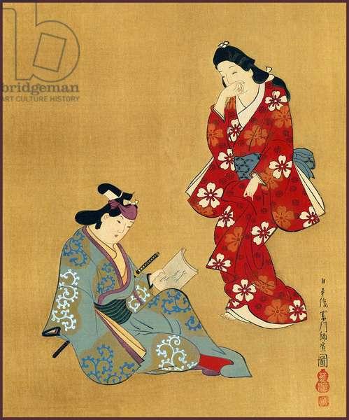 Japan: A Beauty and a Young Man, Moronobu Hishikawa (1618-1694).