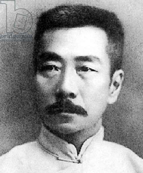 China: The Chinese writer Lu Xun (1881-1936).