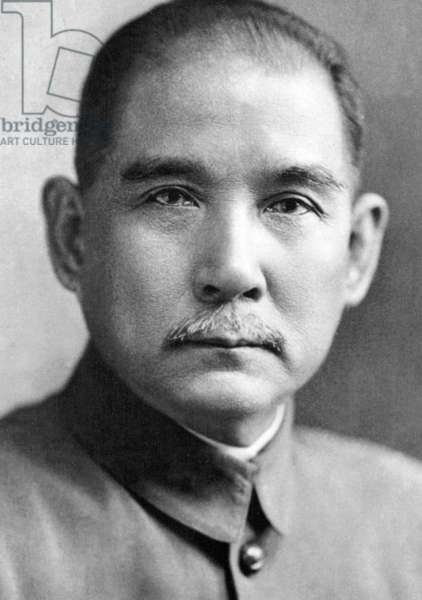China: Dr Sun Yat-sen (1866-1925), Founder of the Chinese Republic