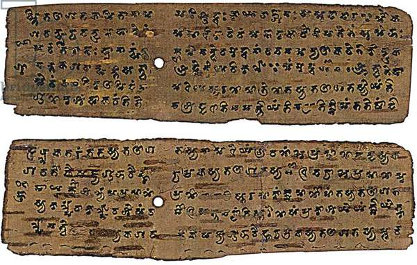Afghanistan: Sanskrit script. Diamond Sutra. 6th century CE