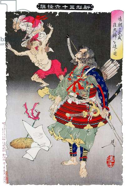 Japan: The warrior Tametomo with Smallpox Demons. From 'New Forms of Thirty-six Ghosts', Tsukioka Yoshitoshi (1832-1892), 1890