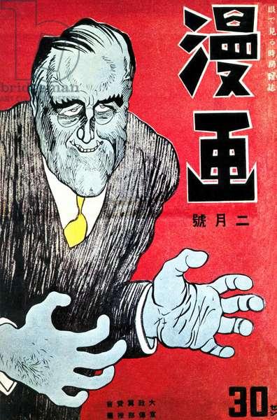 Japan / USA: Japanese World War II propaganda poster depicting an evil and grasping President Franklin Delano Roosevelt