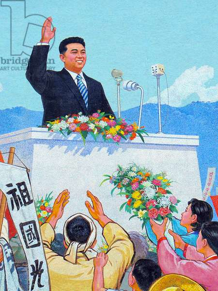 Korea: North Korean propaganda mosaic of a youthful Kim Il Sung in a western business suit