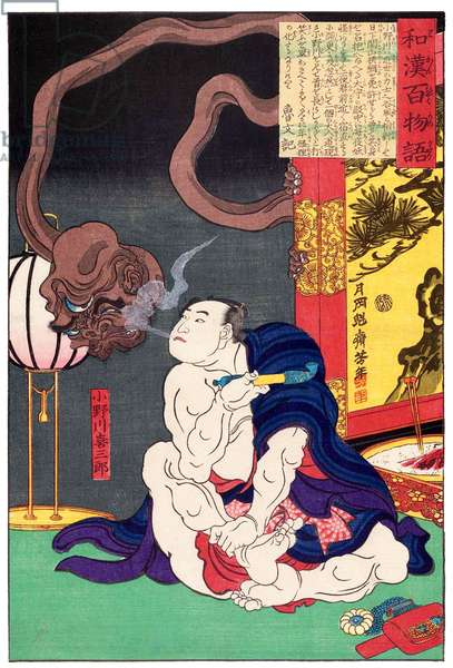 Japan: Onogawa Kisaburo blows smoke in the face of a goblin. Tsukioka Yoshitoshi (1839-1892), 1865