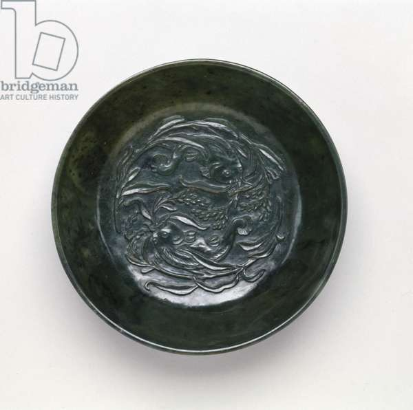 Marriage bowl with two wa wa fish holding millet branches in their mouths (stoneware) (interior of 208369)