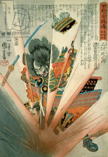 Masakiyo blown up by a Land Mine at Kawanakajima, c.1848