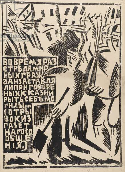"Excerpt from a Newspaper Bulletin: ""During the Execution..."", from the portfolio Voina (War), 1915-16 (linocut)"
