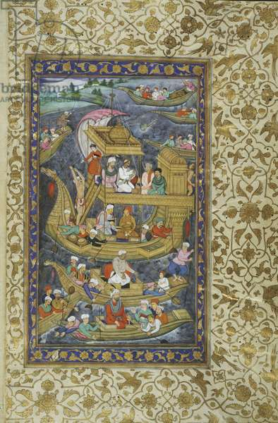 Akbar's Expedition by Boat to the Eastern Provinces, 1602-4 (opaque w/c & gold on paper)