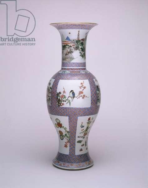 Vase, Kangxi Period, 1662-1722 (porcelain)