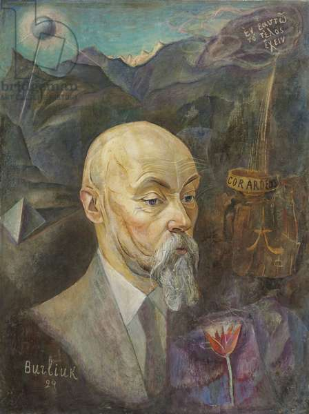 Portrait of Professor Nicholas K. Roerich, First President of the World of Art Group, 1929 (oil on canvas)