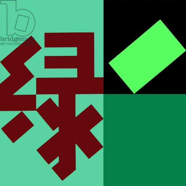 Lu - Green 2, 2007 (acrylic (Liquitex and Golden) on linen)