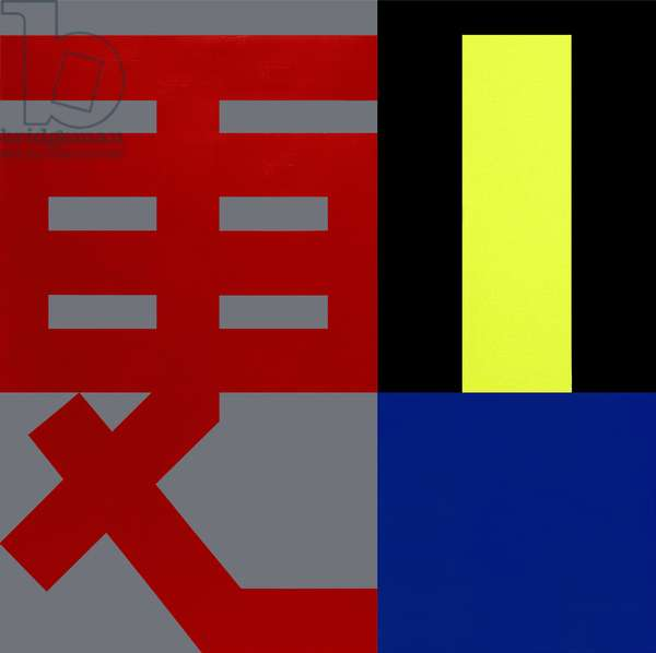 Geng, 2004 (acrylic (Liquitex and Golden) on linen)