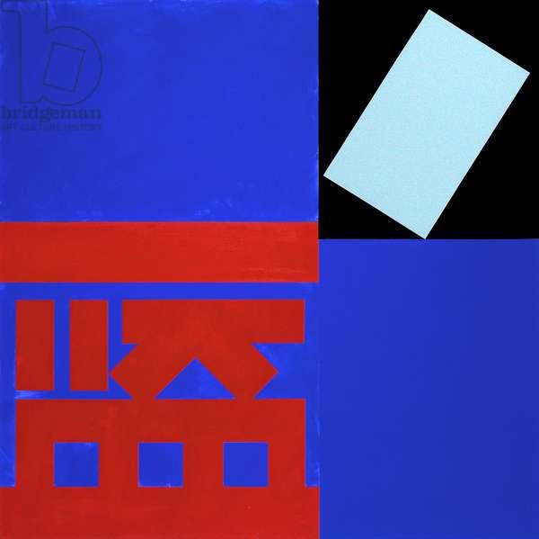 Lang 2, 2004 (acrylic (Liquitex and Golden) on linen)