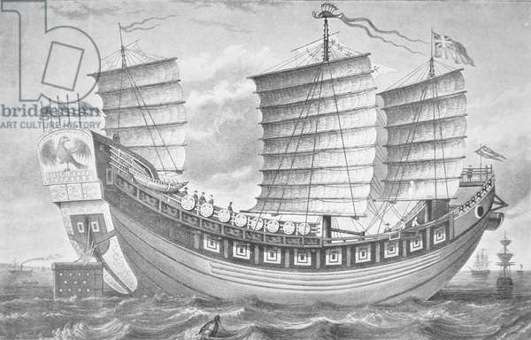 Chinese junk Keying, the first Chinese vessel to reach Europe in 1848 (litho)