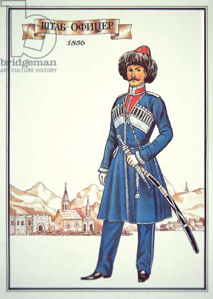 Postcard depicting a Cossack officer of 1856 (colour litho)