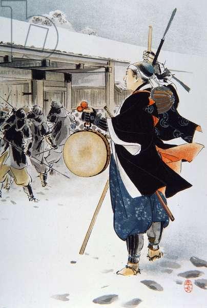 The 47 Ronin under the leadership of Oishi Yoshio destroying Kira's House (colour litho)
