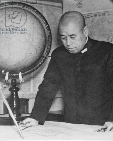 Admiral Yamamoto (b/w photo)