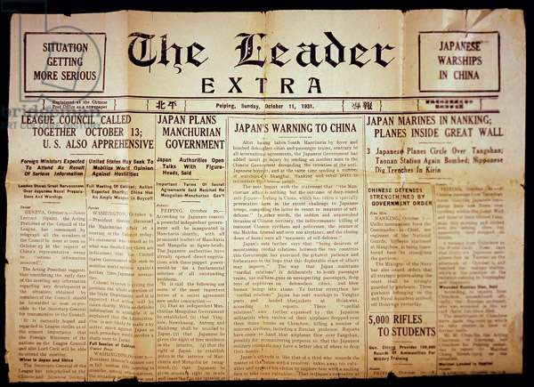 'The Leader' Chinese newspaper published on 11th October 1931 in Peiping, now called Beijing, 1931 (ink on paper)