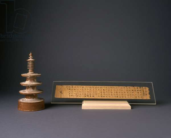 Pagoda reliquary (hyakumanto) with woodblock-printed Buddhist prayer (dharani), Nara Period, 764-770 (wood, gesso & paper)