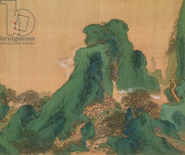 Blue-Green Landscape, 1740 (ink and colour on silk)